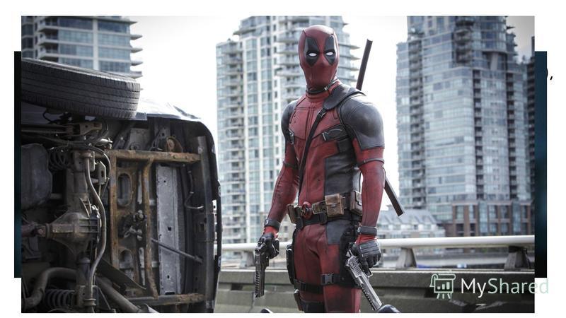 Актёру очень нравится персонаж из комиксов – Дедпул (Deadpool), - «Мне кажется, что Дэдпул - это прямо мое. Дэдпул пропускает свою боль через юмор - я делаю абсолютно так же. Он стал моим альтер-эго, моим братом». Он долго бился за то, что б этот фил