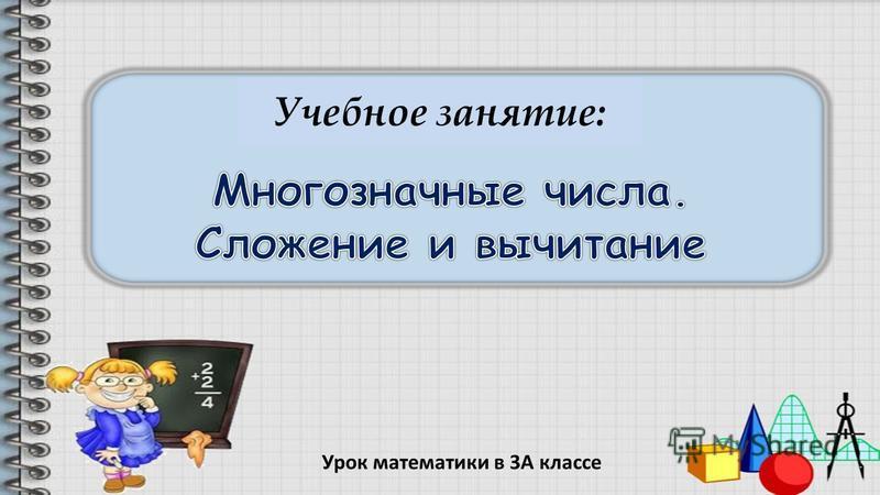 Доровская Алла Алексеевна учитель начальных классов, МБОУ Лицей МОК 2