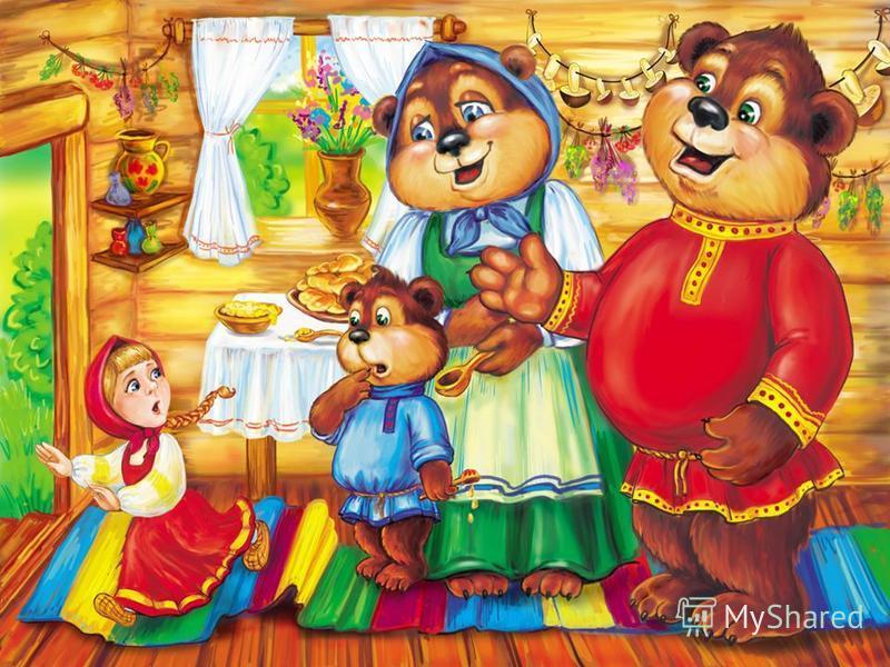Що порушила Машенька у казці «Три ведмеді»?