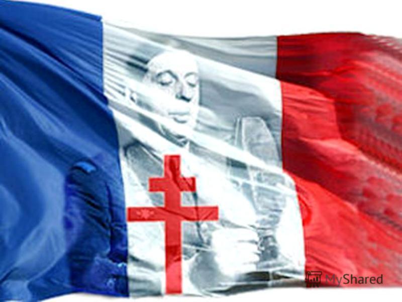 Puisque tout recommence Toujours, ce que jai fait sera tôt ou tard une source dardeurs nouvelles après que jaurai disparu Charles De Gaulle
