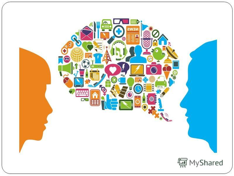 Орфоэпические нормы - это произносительные нормы устной речи. Соблюдение норм произношения имеет важное значение для качества нашей речи. Произношение, соответствующее орфоэпическим нормам, облегчает и ускоряет процесс общения, поэтому социальная рол