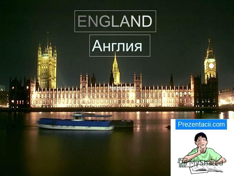 ENGLAND Англия Prezentacii Prezentacii.com