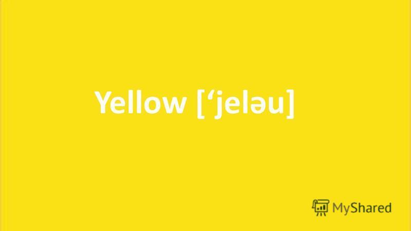 Yellow [jeləu]