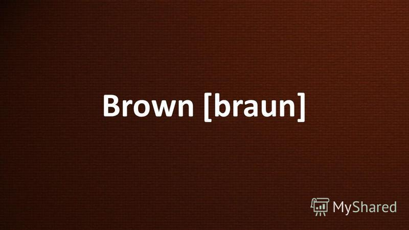 Brown [braun]