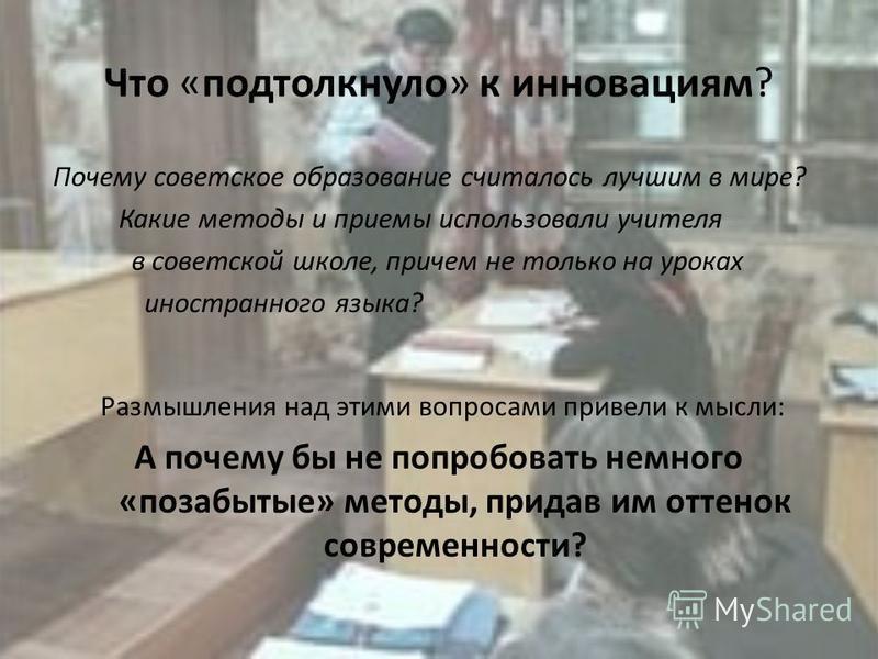 Учитель иностранного языка МОУ « Гимназия » г. Сертолово Анастасия Владимировна Хомякова