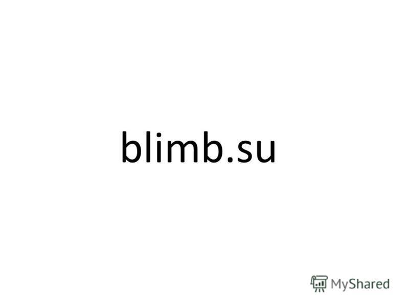 blimb.su
