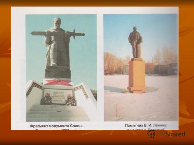Район занимает важное географическое положение, т. к расположен недалеко от мощных промышленных центров - Самары и Тольятти, имеет автомобильные выходы к ним, а также к рынкам Западно-Казахстанской области. Связан железной дорогой с Оренбуржьем и про