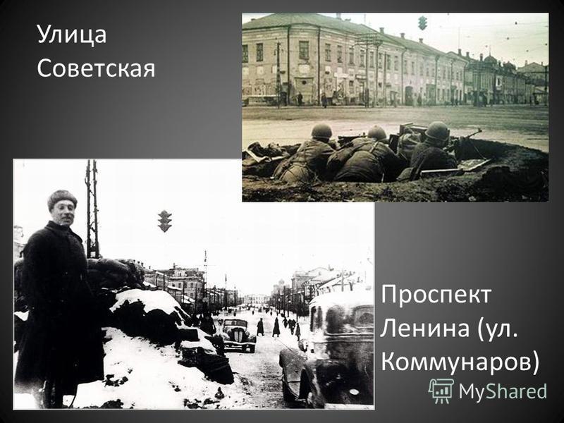 Противотанковые ежи на ул. Гоголевской