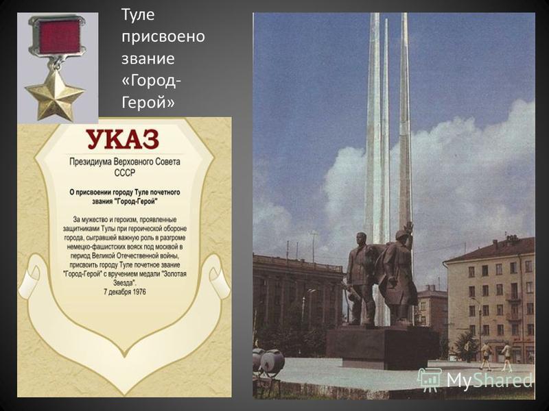 Рогожинский посёлок после отступления немцев