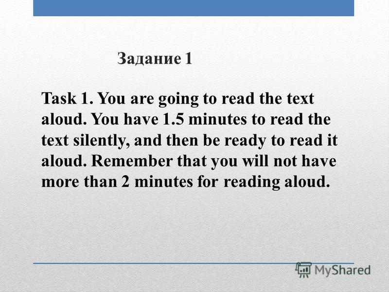 Задание 1 Task 1. You are going to read the text aloud. You have 1.5 minutes to read the text silently, and then be ready to read it aloud. Remember that you will not have more than 2 minutes for reading aloud.