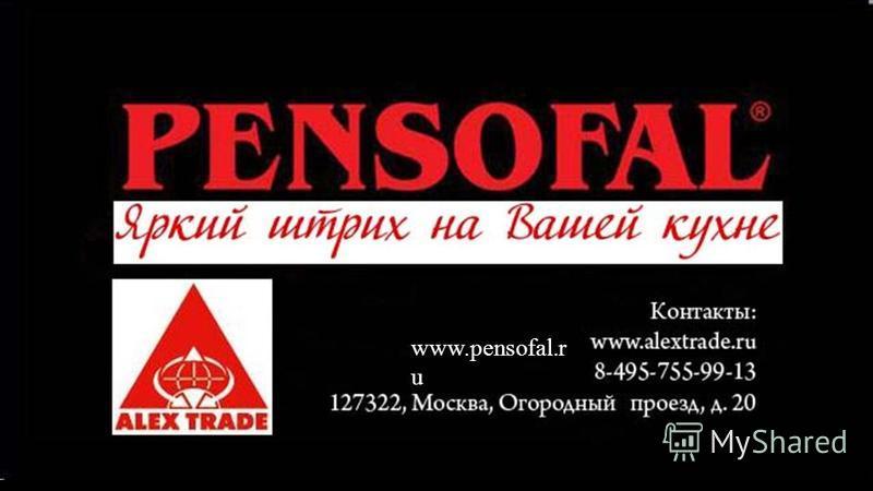Grafica widescreen Con il formato widescreen, anche un solo elemento, come un grafico, può essere presentato in modo più incisivo. www.pensofal.r u