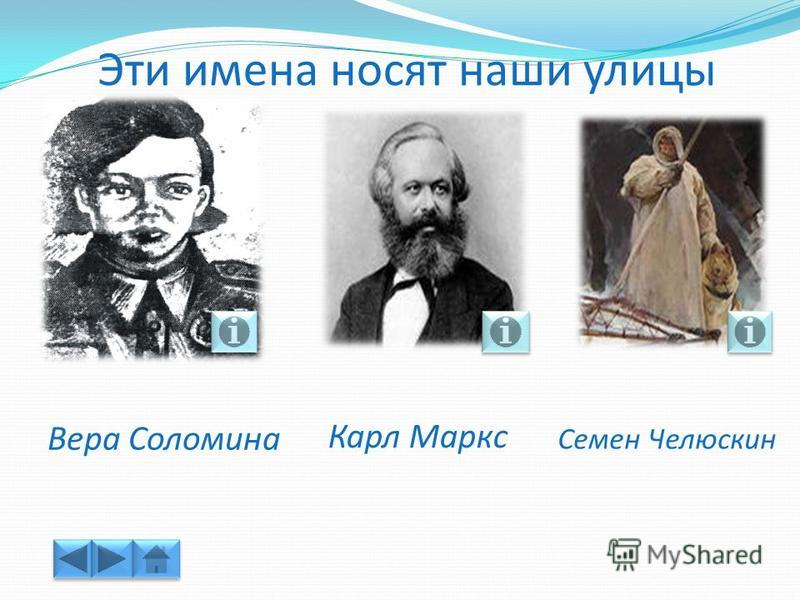 Памятник погибшим шахтерам ДК им. Ф. Дзержинского