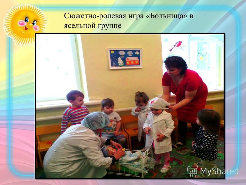 Детская поликлиника в корсакове регистратура