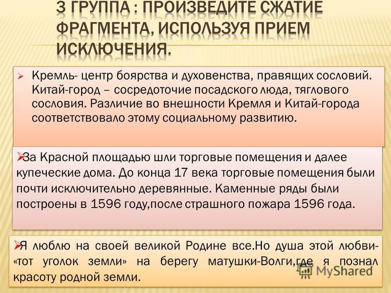 Ломоносов стал живым воплощением русской науки и культуры. Он был ученым, философом, поэтом. Тихая и печальная песня слышалась отовсюду. Тихая и печальная песня слышалась отовсюду. Великие качества человечности возникают и прочно закладываются в детс