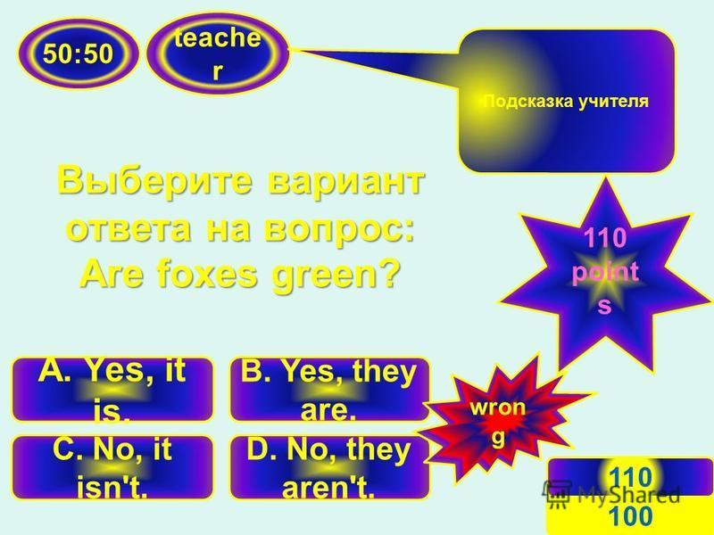 Рядом с каким словом можно поставить «are». teache r 50:5 0 A. he C. we B. IB. IB. IB. I D. she Подсказка учителя 100 points wron g 90 70 50 80 60 100