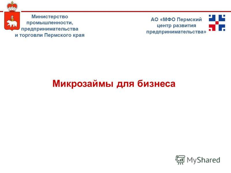 Деньги в долг красноярск под расписку от