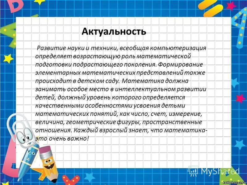 Таможня нижневартовск официальный сайт