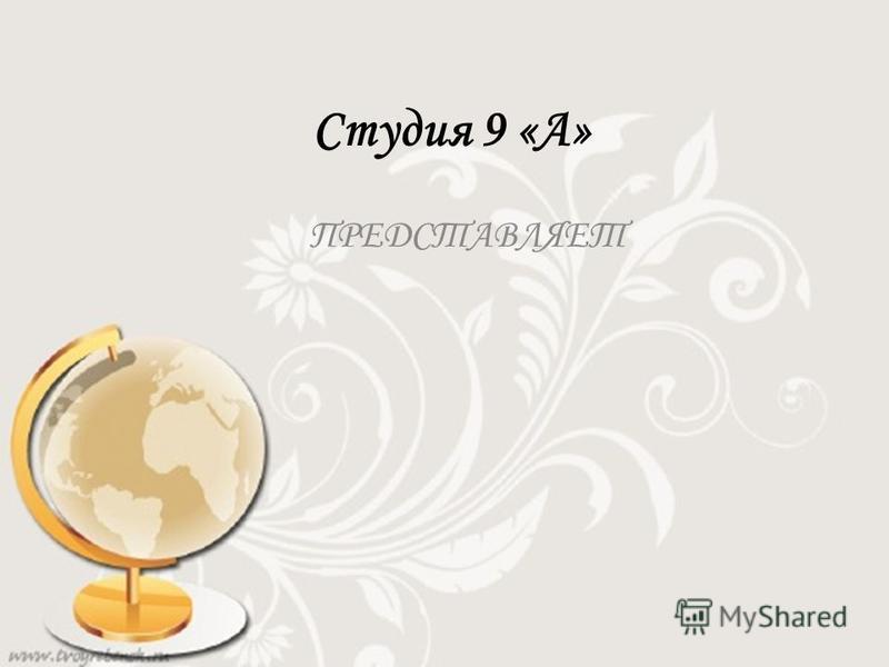 Нижний Новгород Муниципальное бюджетное образовательное учреждение средняя общеобразовательная школа 15