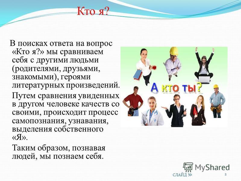 Классный руководитель Малыгина И.Е. март 2013 год МБОУ « Санниковская ООШ» Ковровского района Владимирской области