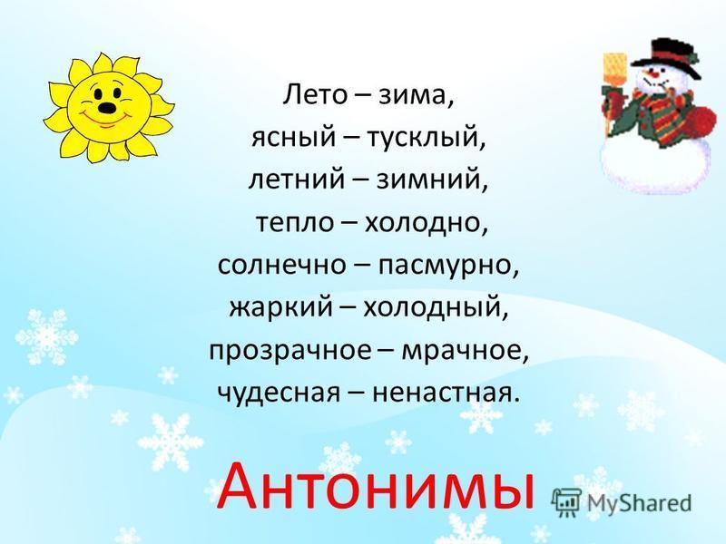 Лето Ясный Летний Тепло Солнечно Жаркий Прозрачное чудесная