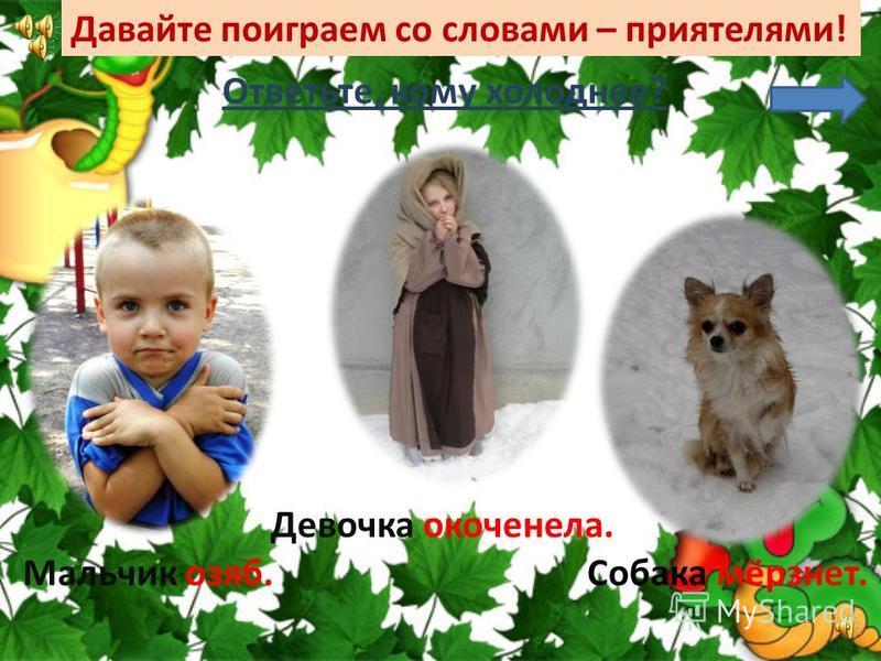 ШИШКИН Иван Иванович Размер полотна 70x30