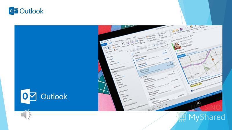 Краткое описание программы Outlook