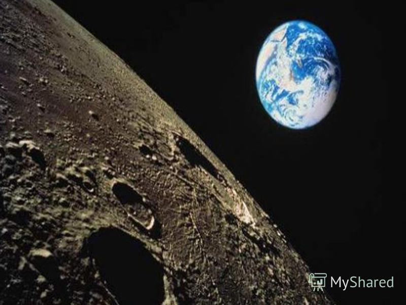 Имя Софьи Ковалевской известно во всём мире. В её честь названы улицы В её честь назван кратер на Луне) (лат. Kovalevskaya) - утверждён Международным астрономическим союзом в 1970 году