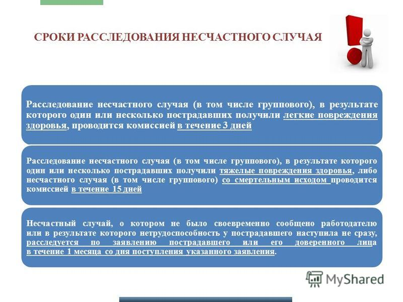 Обзор судебной практики Верховного Суда РФ 3 (2017) (утв)