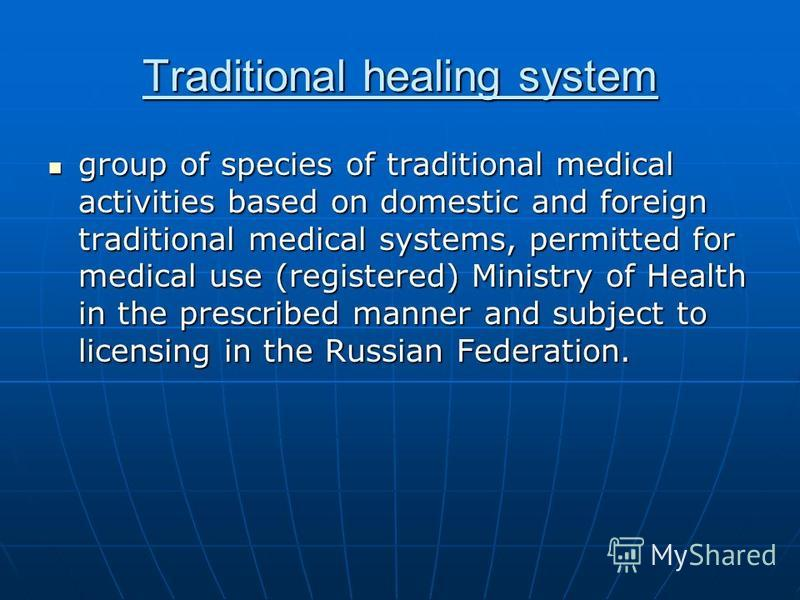 Traditional healing system group of species of traditional medical activities based on domestic and foreign traditional medical systems, permitted for medical use (registered) Ministry of Health in the prescribed manner and subject to licensing in th