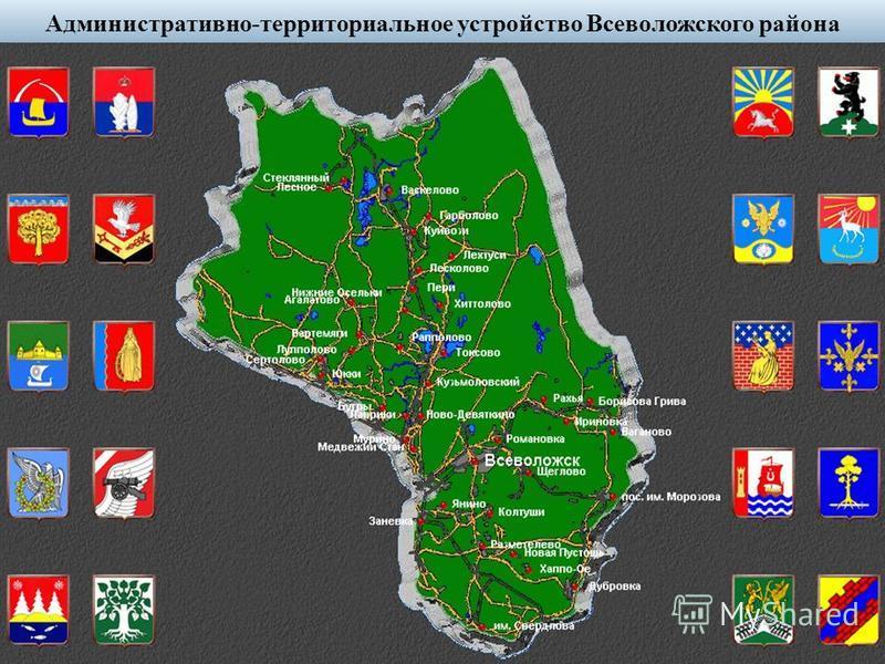 Административно-территориальное устройство Всеволожского района