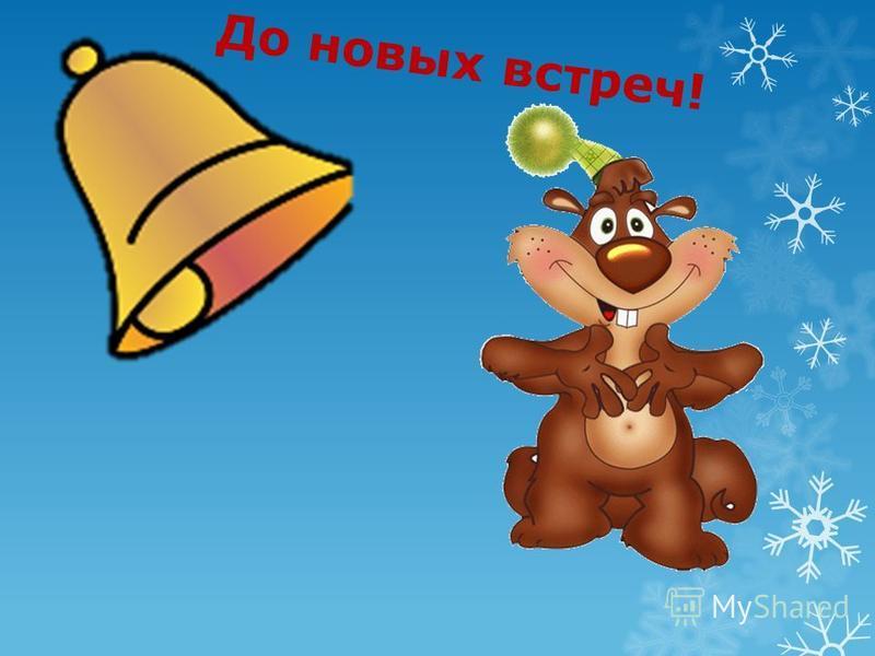 http://tonos.ru/articles/1450 http://nummagic.info/ http://www.tvidi.ru/ch/Main/News/Jess_The_Playe r/2039/focusy_s_chislami.aspx http://www.tvidi.ru/ch/Main/News/Jess_The_Playe r/2039/focusy_s_chislami.aspx http://festival.1september.ru/articles/313