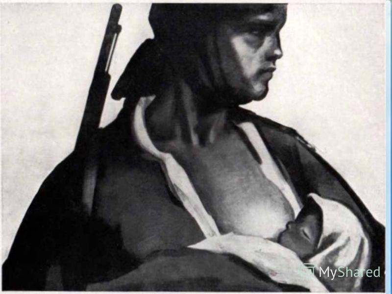 У Бабьего Яра «За колючей проволокой»