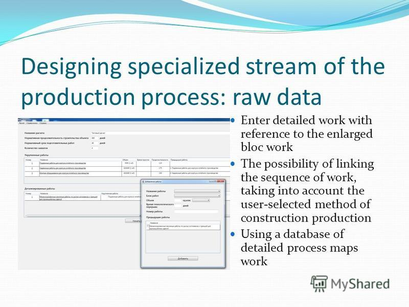 Designing specialized stream of the production process: raw data Enter detailed work with reference to the enlarged bloc work The possibility of linking the sequence of work, taking into account the user-selected method of construction production Usi