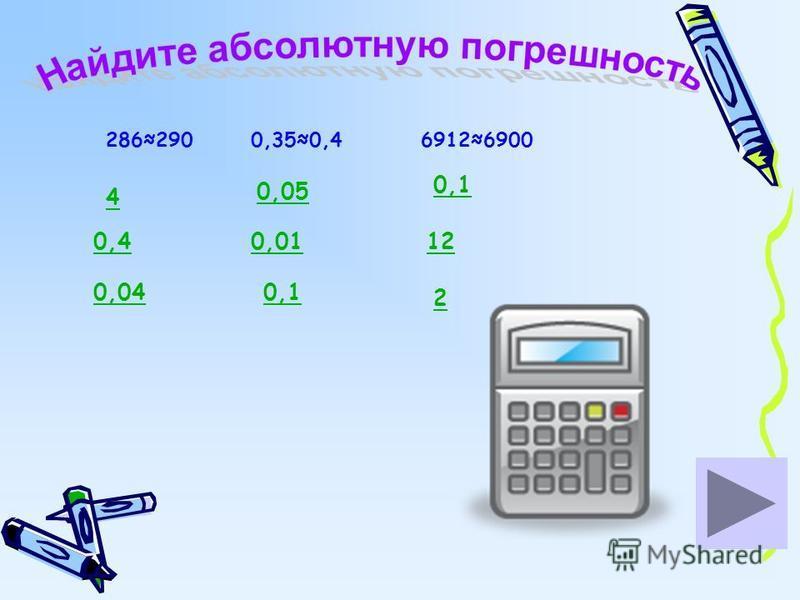 2862900,350,469126900 4 0,4 0,04 0,05 0,01 0,1 12 2
