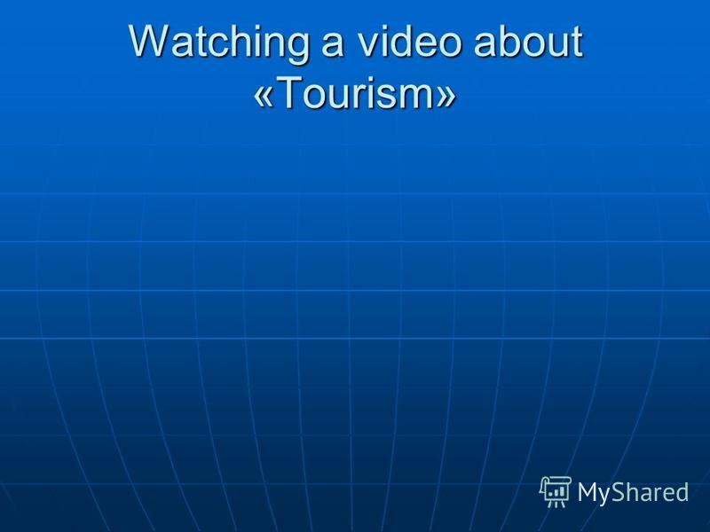 Watching a video about «Tourism»