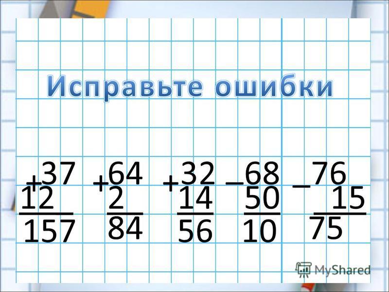37 12_ + 157 64 + 2_ 84 32 + 14 56 68 _ 50 10 76 _ 15 75