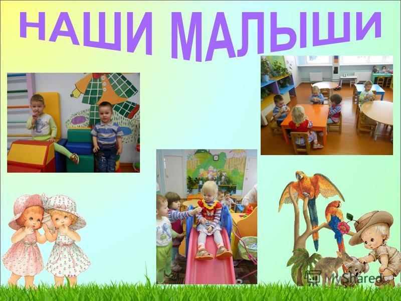 «Уральская горница» в детском саду является для детей мощным фактором, обогащающим детское развитие, побуждающим ребенка к активной творческой, игровой, продуктивной деятельности, способствует формированию эстетических чувств и отношений. Познавая, т