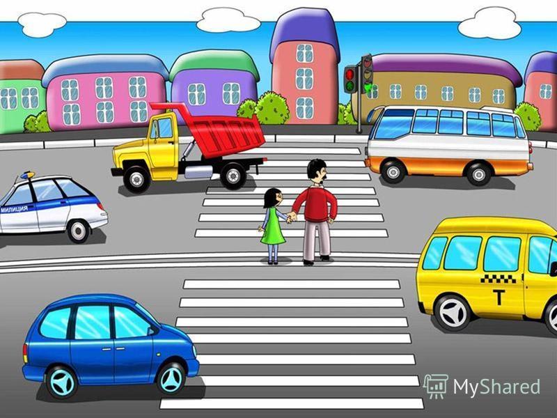 Дисциплина на улицах, дорогах и в транспорте – залог БЕЗОПАСНОСТИ