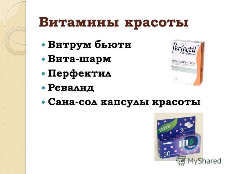 атеролитин