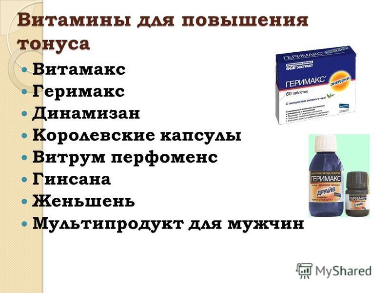 аллергия на рутин симптомы