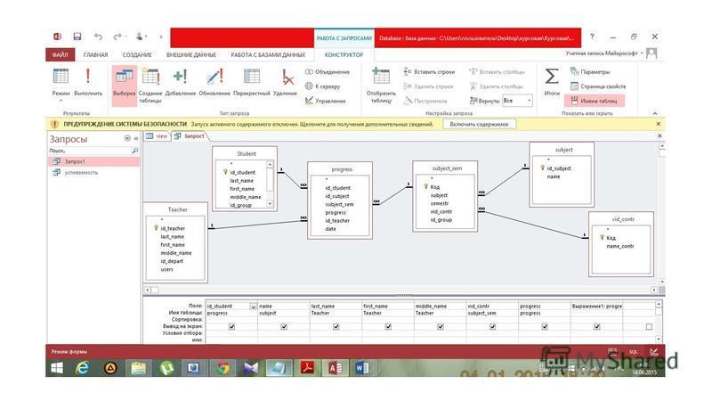 Презентация на тему Курсовая работа на тему Разработка web  9 Функциональность