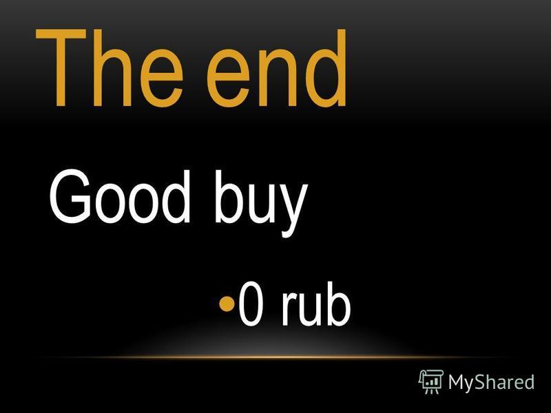 0 rub The end Good buy