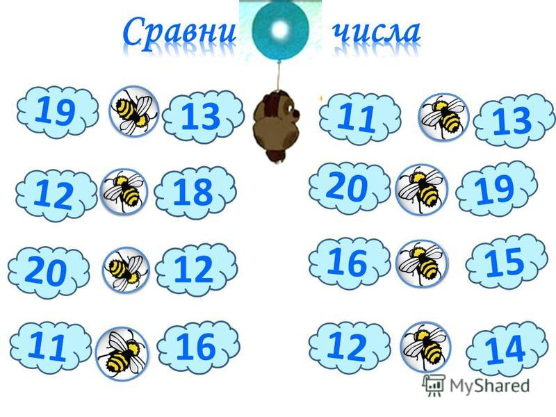18 20 12 11 16 12 13 19 13 11 20 19 15 16 12 14