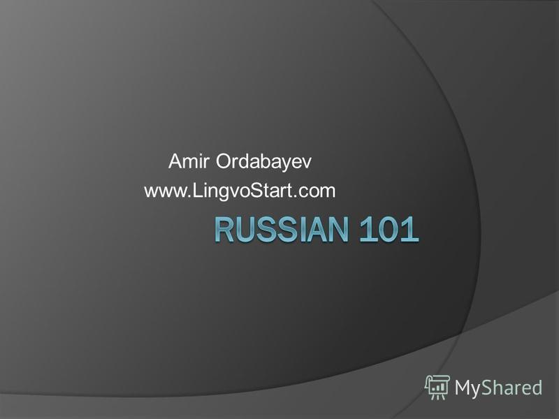 Amir Ordabayev www.LingvoStart.com
