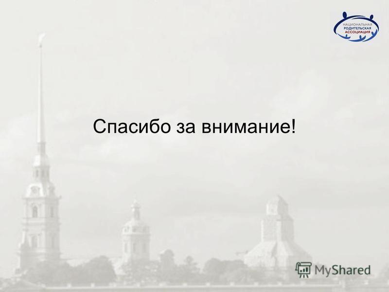 Межрегиональный ресурсный центр «Защита детей» edu.child-protection.ru