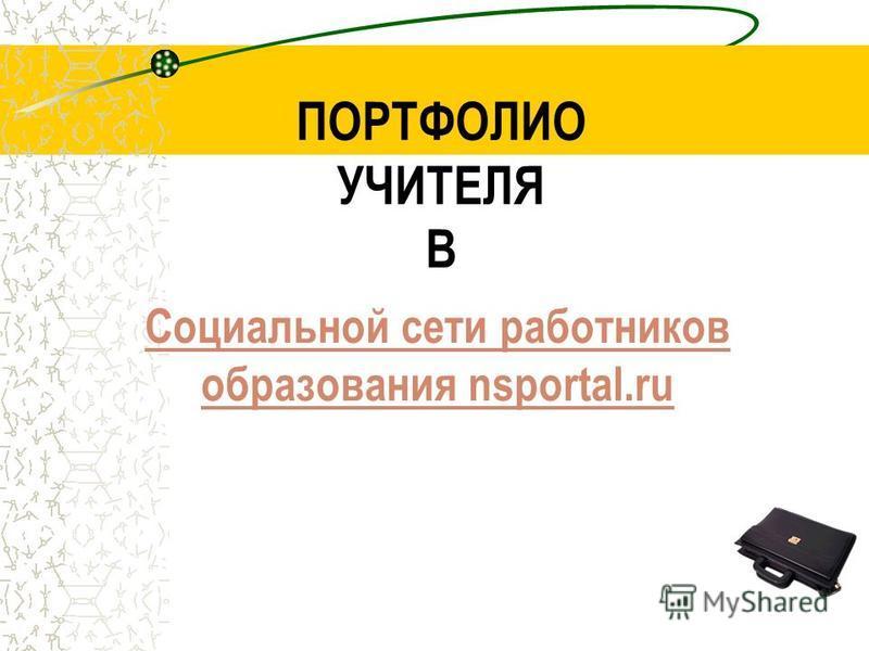 Сериал Сверхъестественное все серии 14 сезона онлайн