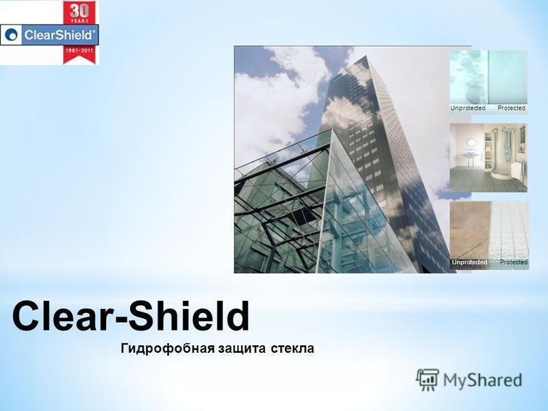 ProtectedUnprotected Protected Clear-Shield Гидрофобная защита стекла