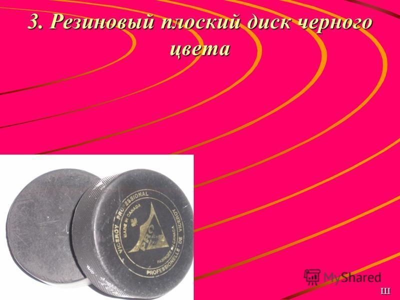 3. Резиновый плоский диск черного цвета шайба шайба шайба шайба