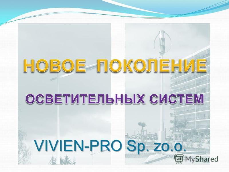 VIVIEN-PRO Sp. zo.o.
