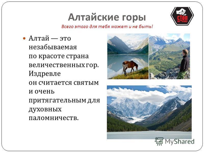 Долина Гейзеров, Камчатка Всего этого для тебя может и не быть ! Единственное гейзерное поле в России и Евразии, одно из самых крупных подобных мест в мире. На его поверхности расположено около 20 крупных гейзеров и много горячих источников, выбрасыв